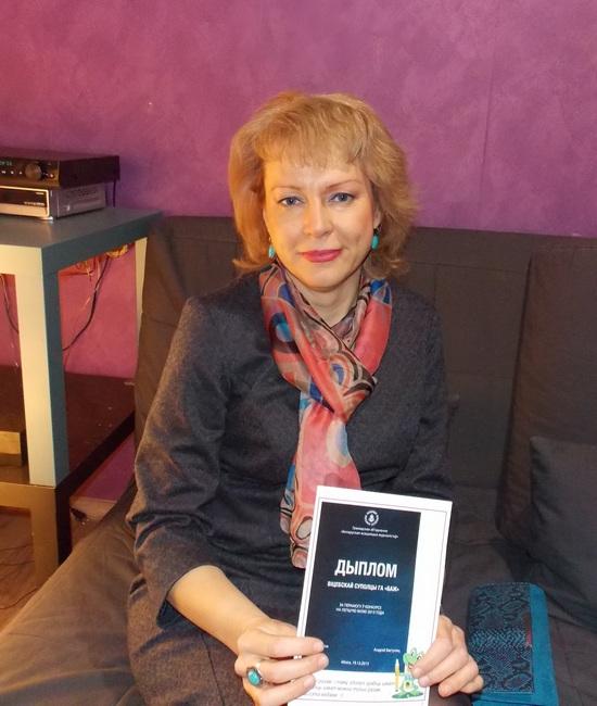 Ольга Радюк