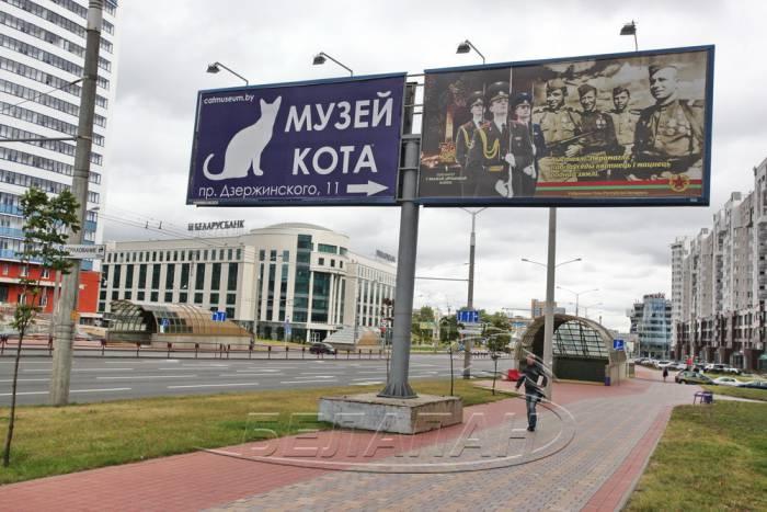 Фото belapan.com