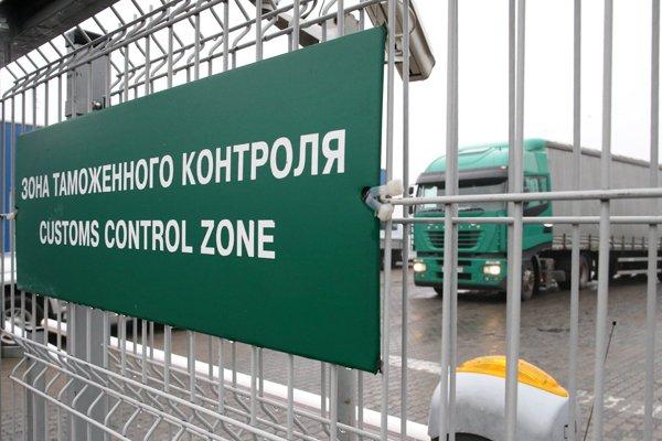 Фото: politrussia.com