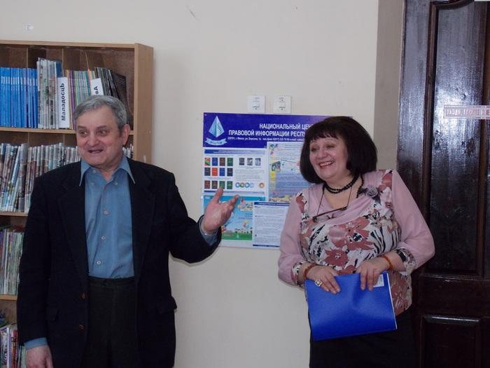Шамшур, Соловьёва, Корженевский