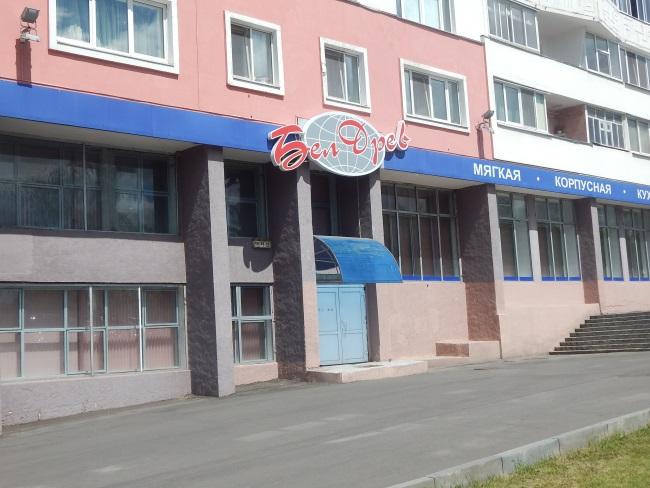 магазин Богатырь, Витебские продукты