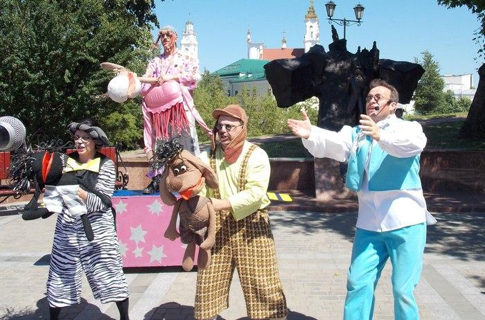 Витебск, театр, Лялька