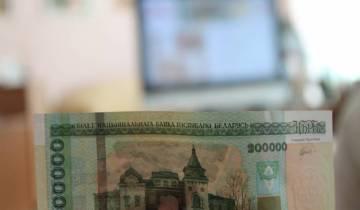 новые деньги, старые деньги, деноминация
