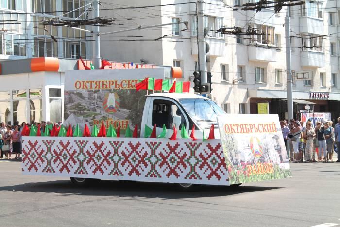 день независимости, витебск