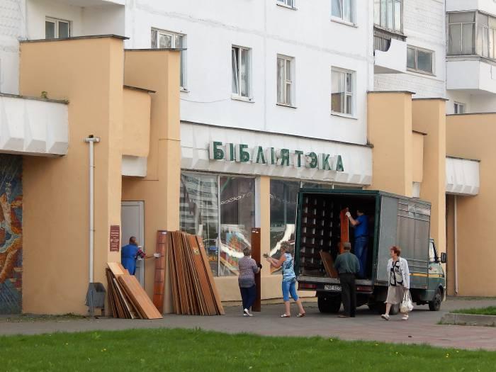 библиотеки, витебск