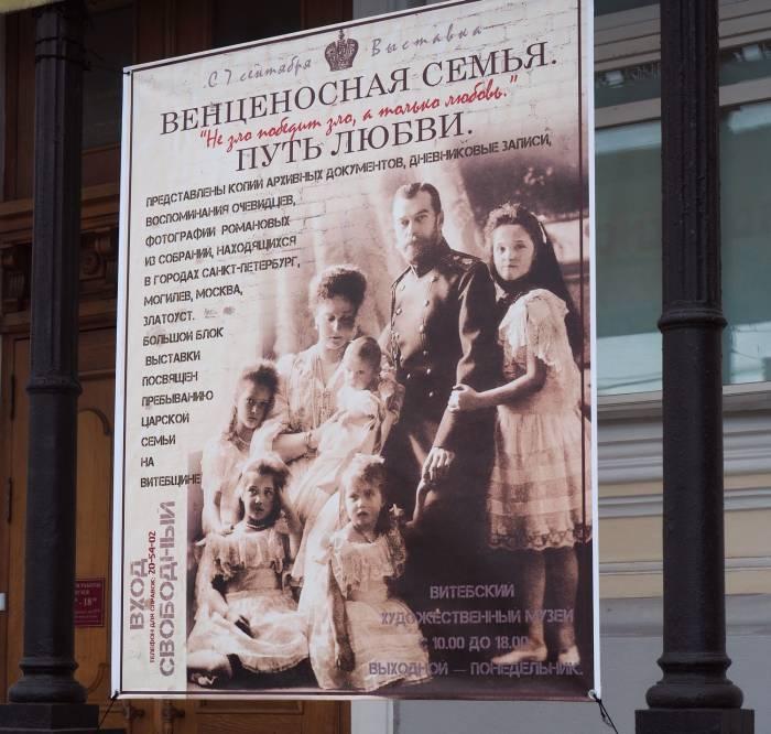 Фото Светлана Васильева