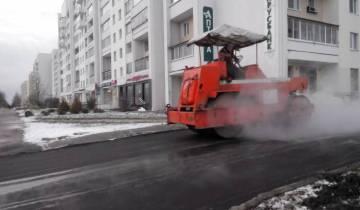 витебск, асфальт, зима
