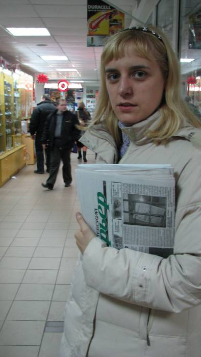 we-sell-vitebsk-kurier-first-time-2