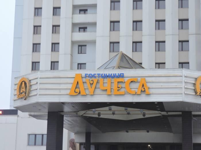 """витебск, гостиница, """"Лучеса"""", четыре звезды"""