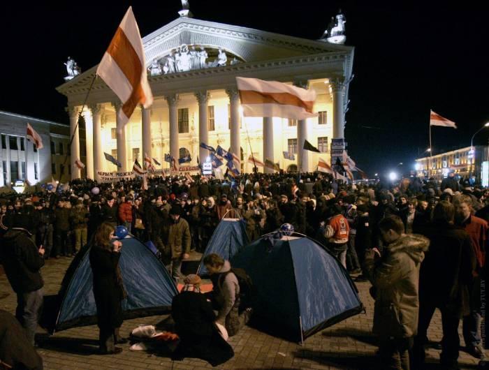 Палаточный лагерь в 2006 году. Фото news21.by
