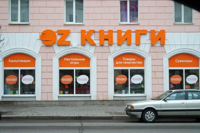 """Магазин """"OZ книги"""" на улице Ленина. Фото Анастасии Вереск"""