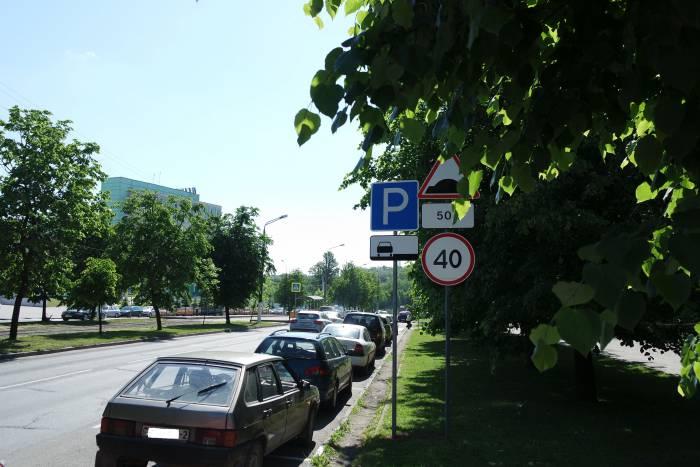 парковка кардиология