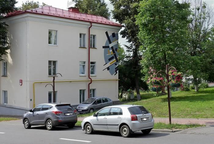 Улица Марка Шагала дом 8. Фото Светланы Васильевой