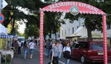 витебск, город мастеров, Задвинье, Славянка