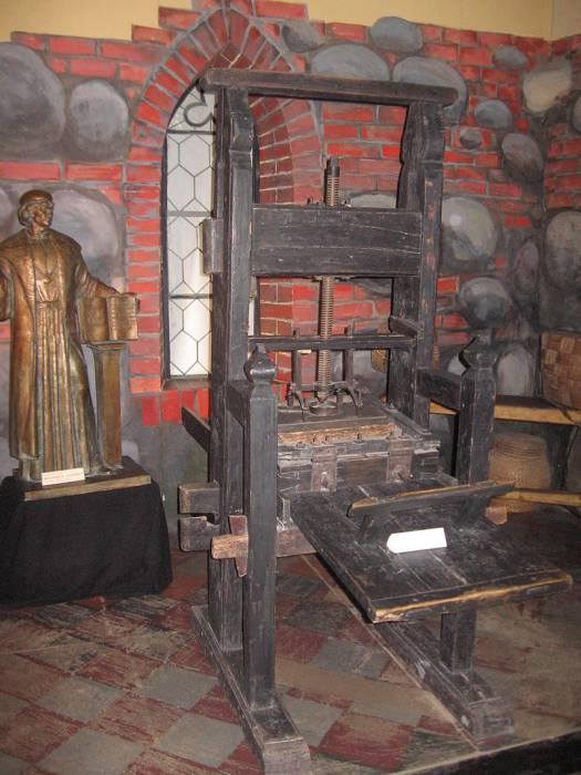 Печатный станок Гутенберга, на котором печатал Скорина. Фото ru.wikipedia.org