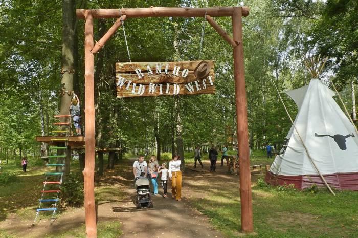 «Дикий запад» есть теперь и в Витебске. Фото Светланы Васильевой