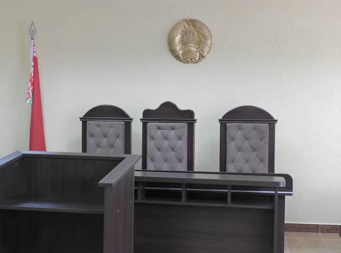 Зал заседаний Первомайского суда Витебска. Фото Светланы Васильевой