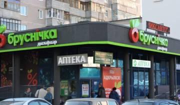 Бруснічка, Витебск, магазин, Юг-7