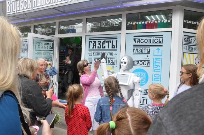 Робот в Беларуси - это что-то удивительное. Фото Анастасии Вереск
