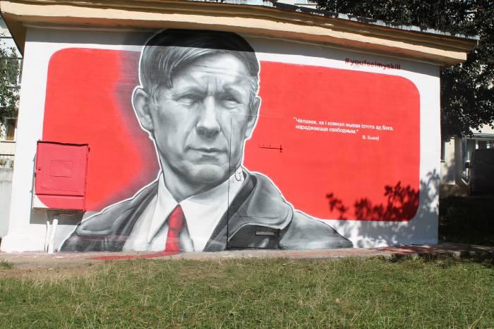 Витебск граффити
