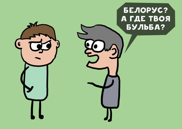 Автор Chiliktolik. Источник pikabu.ru