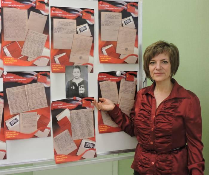 почетные граждане, музей, архив, документы, выставка