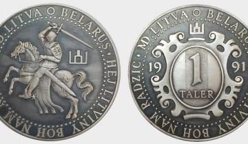 талер, Беларусь, криптовалюта, Корженевский