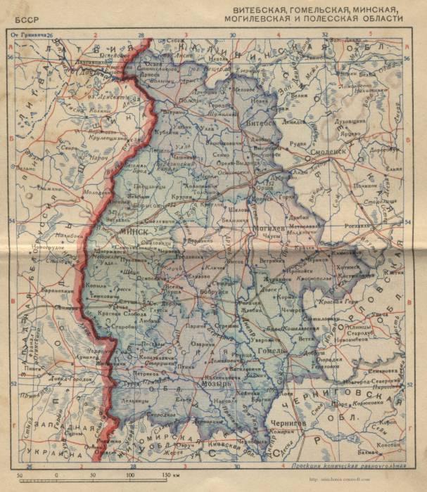 10 интересных фактов о Витебской области