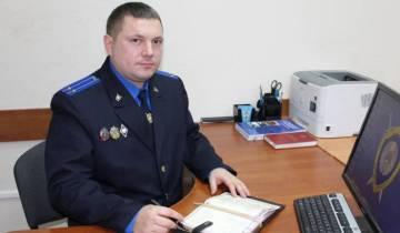 Следователь Дмитрий Фролов