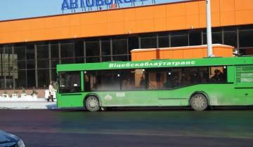Автовокзал Полоцк