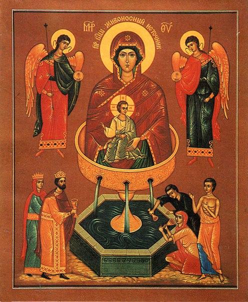 Икона Божией Матери «Живоносный источник». Что у нее просят