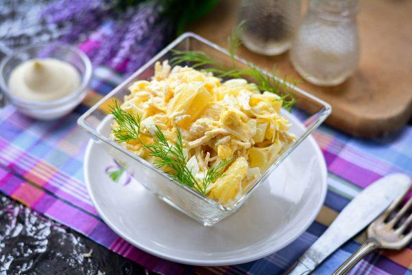 "Салат ""Гавайский"" с курицей и ананасами: рецепт с фото ..."