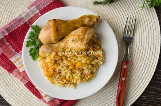 Куриные ножки с рисом и кукурузой » Вкусно и просто ...