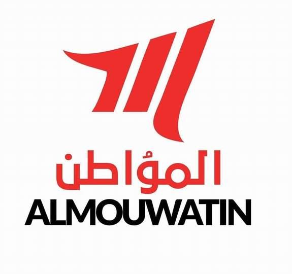 Vlaams Belang te gast bij Almouwatin TV