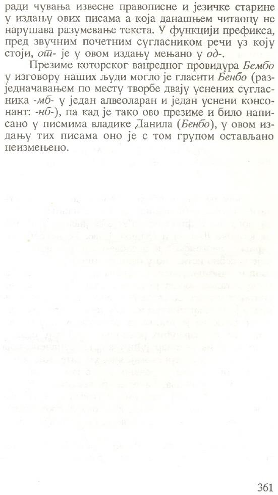 aleksandar_mladenovic_15