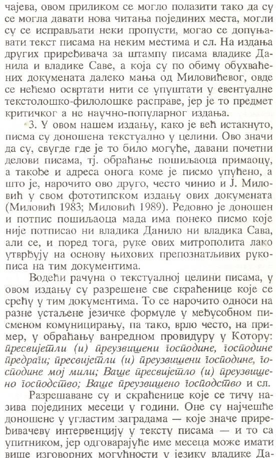 aleksandar_mladenovic_5