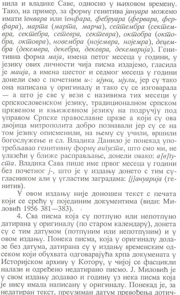 aleksandar_mladenovic_6