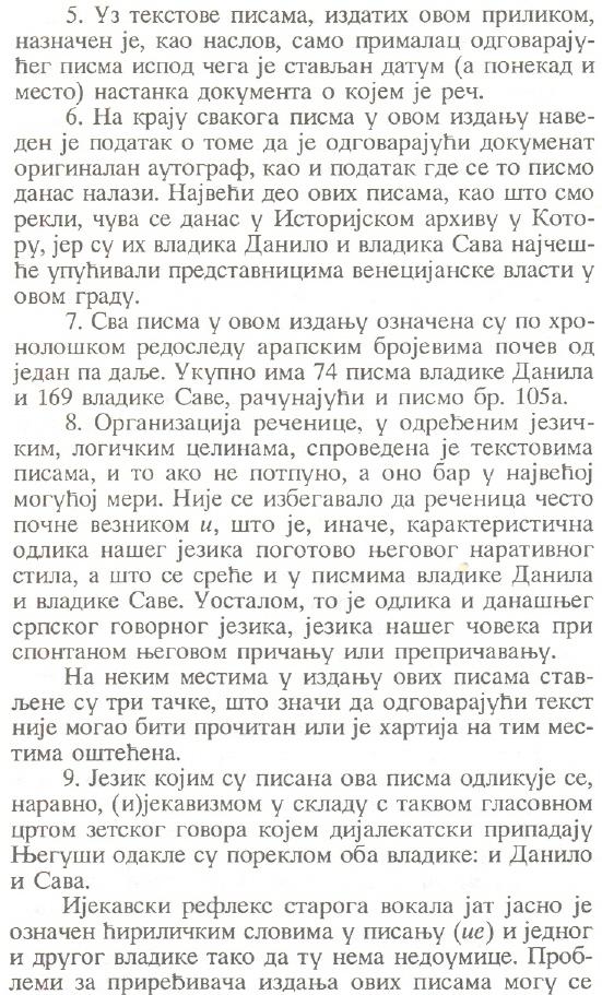 aleksandar_mladenovic_82