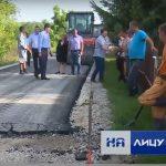 VLADIMIRCI: Asfaltiranje loklanog puta u Krnulama, VIDEO