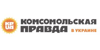 Интервью газете Комсомольская правда в Украине