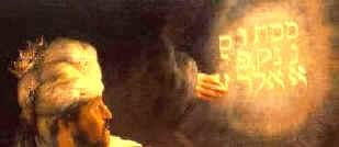 babylon-bible-codes-prophecy