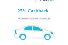 Uber Cab Paytm Offer Feb 2017 -Get 100% Cashback on 2 Rides