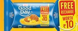Paytm Britannia Products Offer : Get Free Rs. 100 Paytm Movie Voucher Code