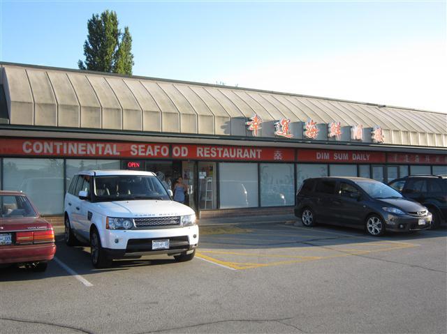 Continental-Seafood-Restaurant-1