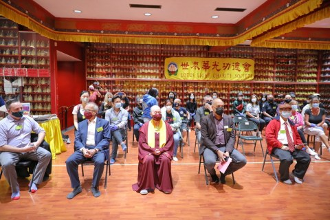 President Vajra Master Lian Tzi and VIP Guests