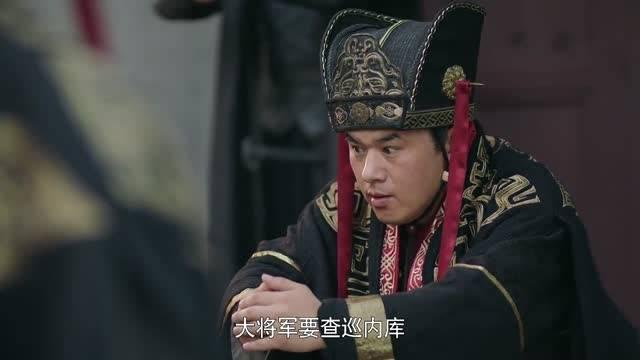 軍師聯盟2虎嘯龍吟 29 @ 隨意窩 Xuite 影音