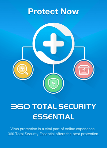 360 Total Security Essential 8.8.0.1097 License Key