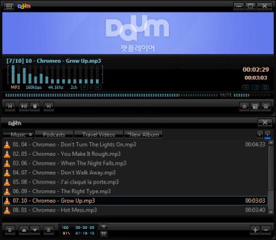 Daum PotPlayer 1.7.21305.0 Crack With Serial Key [PC/Mac] 2021