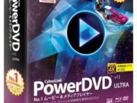 PowerDVD 18.0.1619.62 Crack With Keygen Full Version