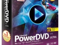 PowerDVD 18.0.1619.62 Crack With Keygen Full Version